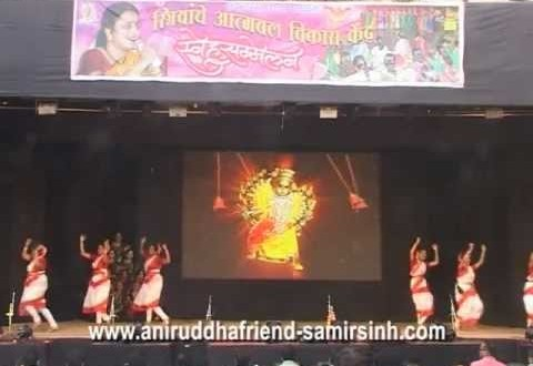 A Dance Performance during the Aatmabal Programme