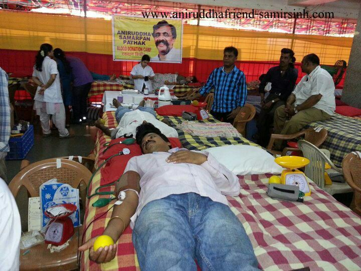 Mega Blood Donation Camp