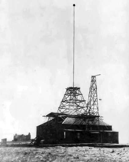 Antenna used by Dr. Nikola Tesla