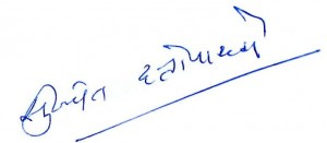 Suchitdada Signature
