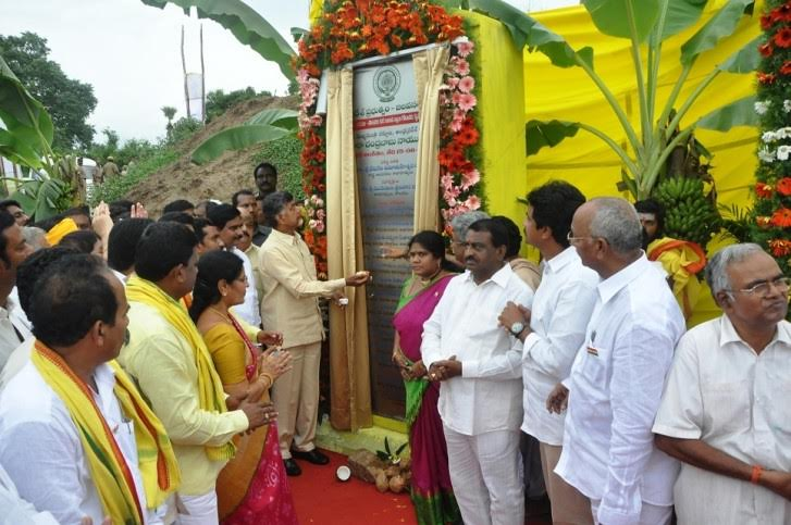 Linking of Godavari and Krishna - Chief Minister of Andhra Pradesh - N. Chandrababu Naidu inaugurating Pattiseema Irrigation Project.