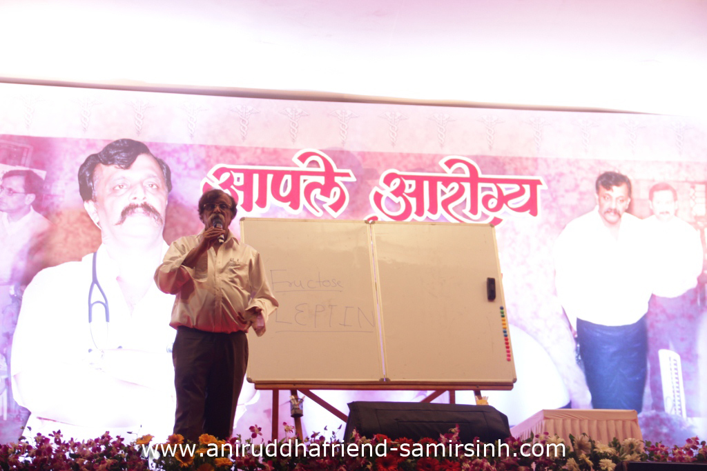 Lecture on Self Health by Dr. Aniruddha Joshi Aniruddha Bapu (6)