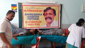 Blood Donation Camps organized on 6th December 2015 by Shree Aniruddha Upasana Foundation