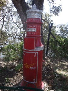 The Amazing Indian Postal Service