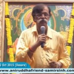 Everyone can easily understand the meaning of Swastivakyam - Aniruddha Bapu