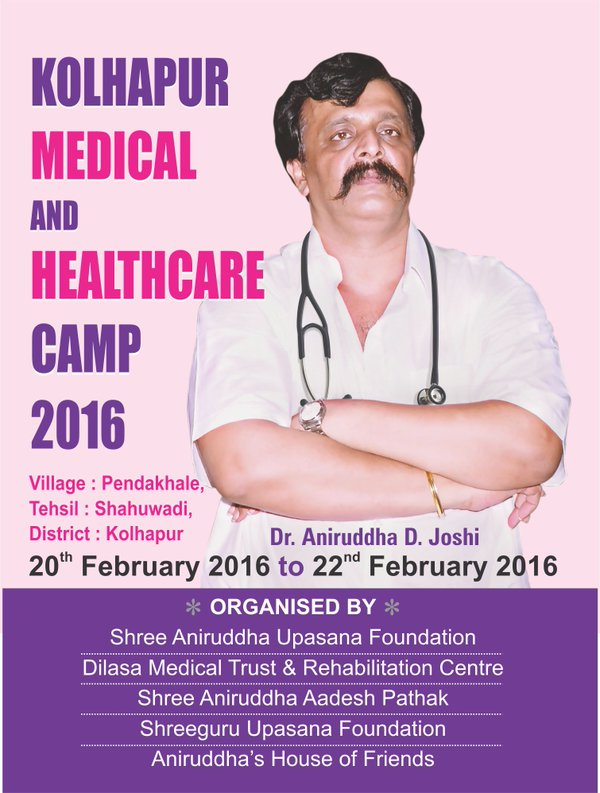Kolhapur Medical Camp
