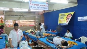 Blood Donation camp - 2016 - 31