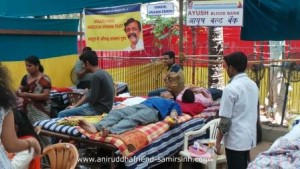 Blood Donation camp - 2016 - 6