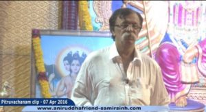 Aniruddha Bapu Pitruvachanam on The Rudra roop destroys the Ashubha at shreeharigurugram
