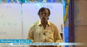 Aniruddha Bapu told in his Pitruvachanam dated 28 Apr 2016 that Ganapati removes the bad thoughts)