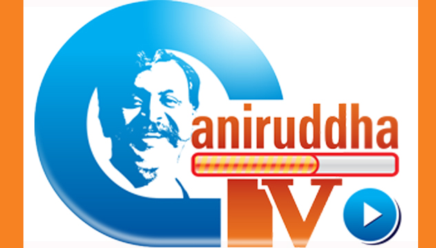 Aniruddha TV VOD App Launch