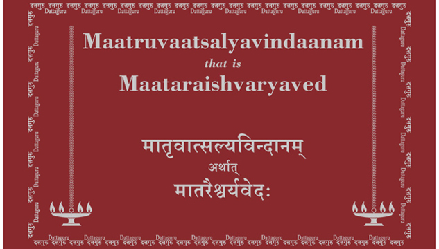 Shree Matruvatsalya Vindanam available in English