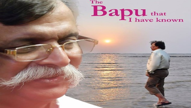 """The Bapu that I have known"" book now available on e-Aanjaneya website in Marathi, Hindi and English"