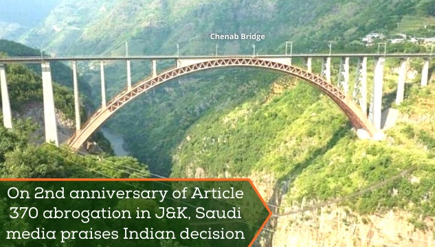 Second Anniversary of Abrogation of Article 370 and Kashmir's shackles