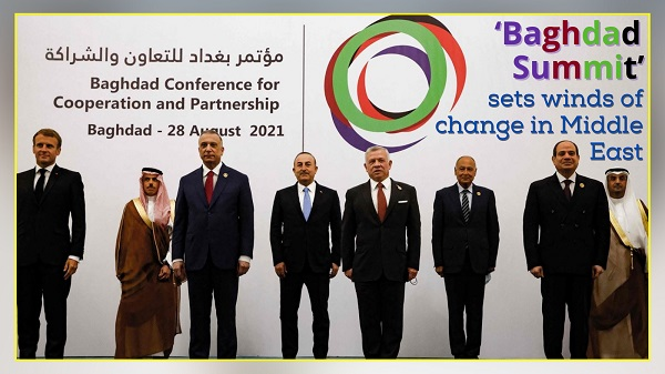 Baghdad conference for cooperation and partnership - 28 Aug 2021